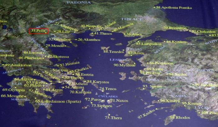 統一マケドニア