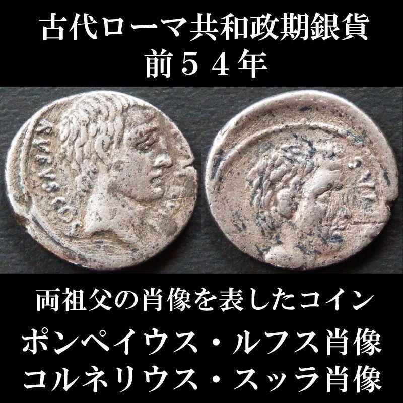 ルキウス・アウトロニウス・パエトゥス